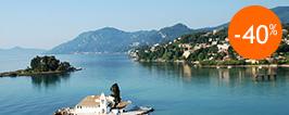 Grèce - Corfou